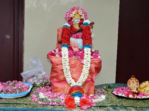 Vidhya Pravesh